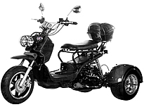 NEW! Ice Bear PLUTO 50cc FULL SIZE Motor Trike Moped Scooter PST50-5 (Motorcycle license is not needed)